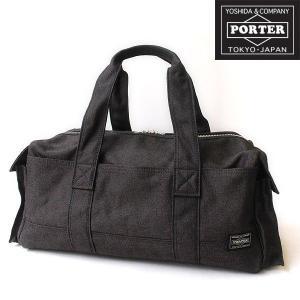 吉田カバン PORTER ポーター ボストンバッグ ポーター スモーキー 592-07511 吉田カバン 日本製 正規品|touzaiyamakaban
