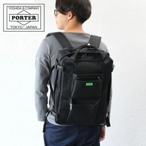 ポーター PORTER リュック 2way ユニオン 782-08690 吉田カバン 日本製 正規品|touzaiyamakaban