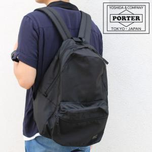 ポーター ラウンド PORTER ROUND デイパック リュックサック 808-06855 吉田カバン 日本製 正規品|touzaiyamakaban