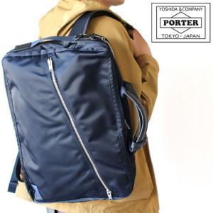 ポーター リフト PORTER LIFT 3wayブリーフケース 822-07561 吉田カバン 日本製 正規品|touzaiyamakaban
