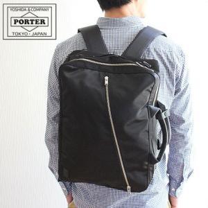 ポーター リフト 3wayブリーフケース PORTER LIFT 822-07562 吉田カバン 日本製 正規品|touzaiyamakaban