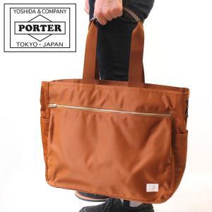 ポーター リフト トートバッグ B4サイズ対応 PORTER LIFT 822-07564 吉田かばん 吉田カバン 日本製 正規品|touzaiyamakaban