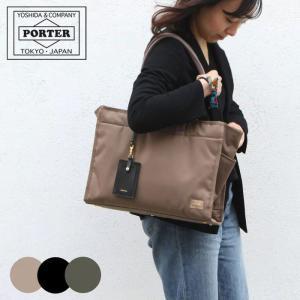 ポーターガール シア トートバッグ L 871-05120 PORTER GIRL SHEA TOTE BAG L A4サイズ対応 吉田カバン 日本製 正規品|touzaiyamakaban