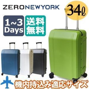 ゼロニューヨーク ゼロハリバートン Travellers ZERO NEWYORK スーツケース 94131