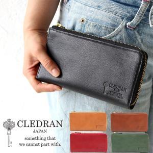 最大41%還元 クレドラン CLEDRAN LUST ラスト 長財布 L字ファスナー ロングウォレット cl-3017 cl3017 日本製|東西南北屋