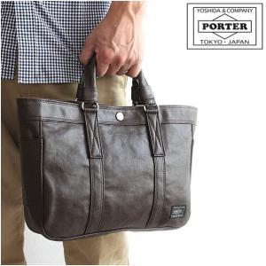 レザーっぽく見える素材を使用したウェストバッグ!ハンドルは柔らく、持った時に心地良いですよ♪  素材...