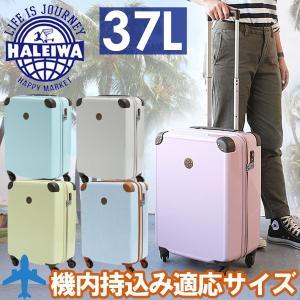 商品名:トリオ ハレイワ スーツケース HW112 素材:ポリカーボネイト 生産国:中国 サイズ:(...
