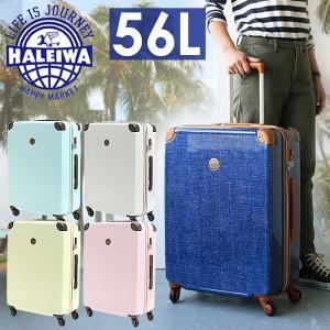 商品名:トリオ ハレイワ スーツケース HW115 素材:ポリカーボネイト 生産国:中国 サイズ:(...