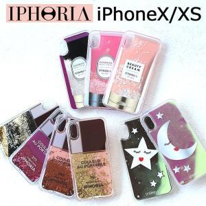 ae16a7639f アイフォリア IPHORIA iPhoneX iPhoneXS iphoneケース グリッター キラキラ 動く 液体 流れる ラメ リキッド  アイホリア 光る 蓄光 可愛い