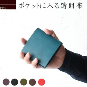 super popular f9c23 f2406 エムピウ 小さい財布 薄い財布 m+ Piastra 130610 ピアストラ サイフ レザー 本革 ギフト 送料無料