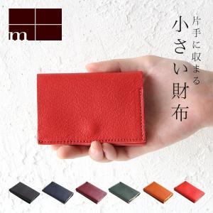 エムピウ 小さい財布 カードサイズのミニマム財布 m+ エムピウ サイフ ストラッチョ TPオイル straccio 牛革TPオイル