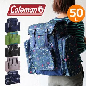 コールマン リュックサック バックパック デイパック トレックパック coleman trekpack 42-50L 修学旅行 合宿 林間学校 臨海学校  キッズ 子供用 アウトドアの画像