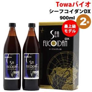 シーフコイダンDX 900ml×2本(無糖・加糖) フコイダ...