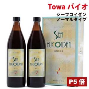 シーフコイダン900ml×2本(無糖・加糖) フコイダン、Y...