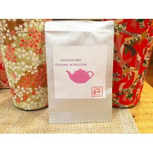 茶葉3gのティーパックが入ってます。 お試し用、プレゼント用に是非どうぞ!  ーーーーーーーーーーー...