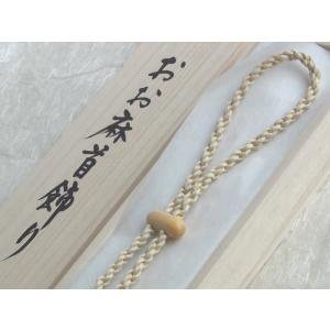 日本おお麻 聖麻ネックレス  太 (桐箱付)栃木県産最高級野州麻使用|towakouribu