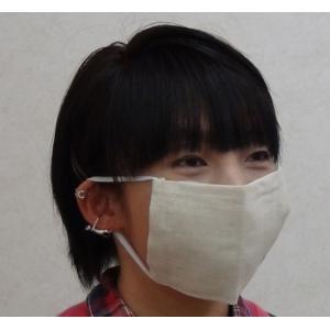 マスク 抗菌・消臭・吸湿・発散 ヘンプ(麻)100%マスク(1枚入り)Made in Japan AS-0142|towakouribu