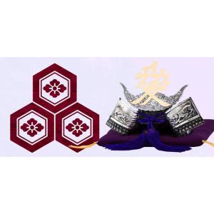 インテリア 兜 戦国武将兜  直江兼続公 節句飾り 鋳造兜 縁起物 贈り物|towakouribu
