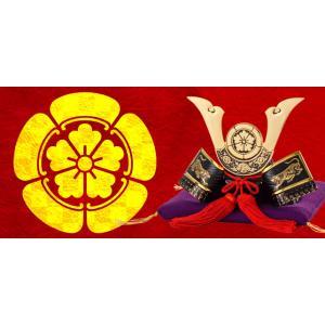 インテリア 兜 戦国武将兜  織田信長公 節句飾り 鋳造兜 縁起物 贈り物|towakouribu