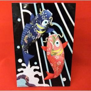 端午の節句 飛翔 鯉の滝登り ちりめん立て 五月人形|towakouribu