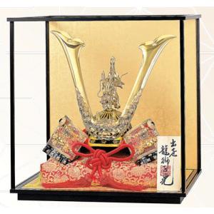 出世兜 大竜獅子兜 木製ガラスケースセット 縁起物 節句 贈り物|towakouribu