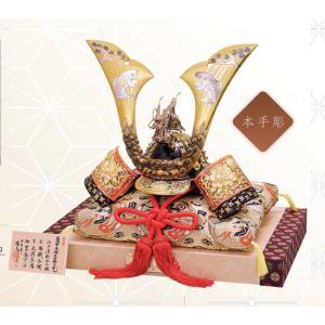 出世兜 本手彫 豪華 出世鯉獅子星兜 大野博司作 縁起物 贈り物|towakouribu