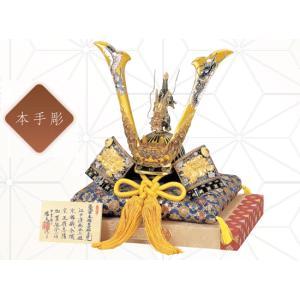 出世兜 本手彫 瑞鳥作 豪華 竜神兜 縁起物 節句 贈り物|towakouribu