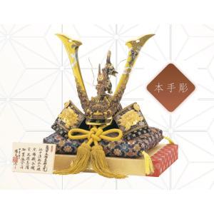 出世兜 本手彫 瑞鳥作 豪華 昇鯉竜獅子兜 縁起物 節句 贈り物|towakouribu