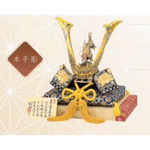 出世兜 本手彫 瑞鳥作 豪華 菖蒲竜獅子兜 縁起物 節句 贈り物|towakouribu