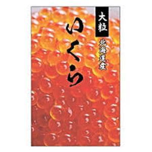 お年玉袋 おもしろドッキリぽち袋  サカモトプチ袋 いくら 3枚入り ポイント消化|towakouribu