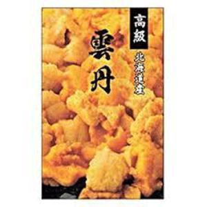 お年玉袋 おもしろドッキリぽち袋  サカモトプチ袋 雲丹(ウニ) 3枚入り ポイント消化|towakouribu