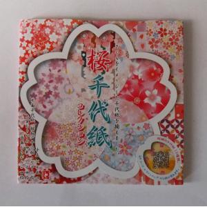 桜千代紙コレクション さくら 折り紙 千代紙 貼り絵 ちぎり絵 装飾 入学卒業 ポイント消化|towakouribu