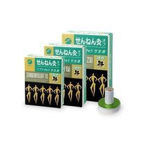 せんねん灸オフ 竹生島(ソフト) 150壮 セネファ