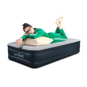 エアーベッド シングル サイズ エア ベッド  WEIKIN 電動ポンプ内蔵 空気ベッド 極厚 耐荷...