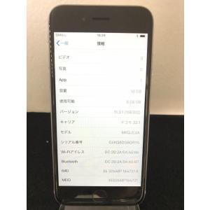 【中古Bランク】iPhone6S スペースグレー 16GB docomo ドコモ ネットワーク利用制限◯ docomo系格安sim対応 ip353266071647218|towayshop