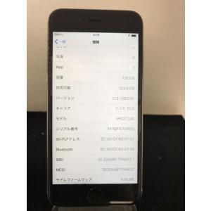【中古Cランク】iPhone6S スペースグレー 128GB docomo ドコモ ネットワーク利用制限◯ docomo系格安sim対応 ip353266077948321|towayshop