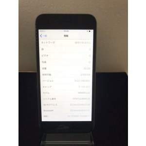 【中古Bランク】iPhone6S スペースグレー 32GB docomo ドコモ ネットワーク利用制限◯ docomo系格安sim対応 ip353798087765089|towayshop