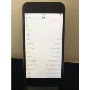 【中古Cランク】iPhone6S スペースグレー 32GB docomo ドコモ ネットワーク利用制限◯ docomo系格安sim対応 ip353798087856367|towayshop