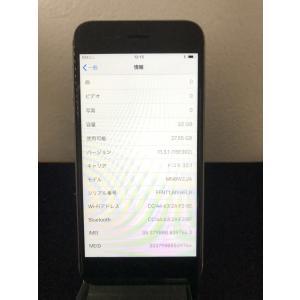 【中古Bランク】iPhone6S スペースグレー 32GB docomo ドコモ ネットワーク利用制限◯ docomo系格安sim対応 ip353798088397643|towayshop