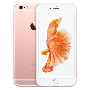 【SIMフリー】iPhone6s 128GB ローズゴールド 【中古】 ドコモ ソフトバンク au ワイモバイル対応 格安SIM対応 バッテリー1年保証 送料無料|towayshop