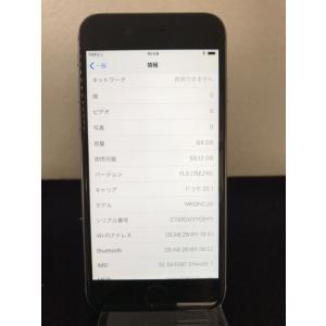 【中古Bランク】iPhone6S スペースグレー 64GB docomo ドコモ ネットワーク利用制限◯ docomo系格安sim対応 ip355692073944857|towayshop
