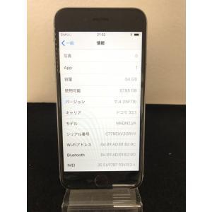 【中古Bランク】iPhone6S スペースグレー 64GB docomo ドコモ ネットワーク利用制限◯ docomo系格安sim対応 ip355697079341834|towayshop