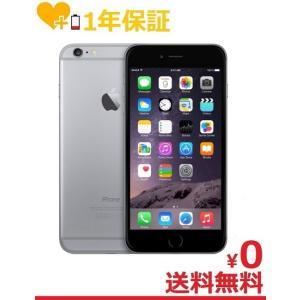 【バッテリー1年保証】 【中古 SIMフリー】iPhone6 64GB スペースグレイ ドコモ ソフトバンク au ワイモバイル UQモバイル 楽天モバイル 格安SIM対応 送料無料|towayshop