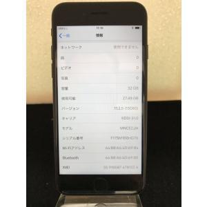 【中古Bランク】iPhone7 ブラック 32GB au ネットワーク利用制限◯ au系格安sim対応 ip359185076781224|towayshop
