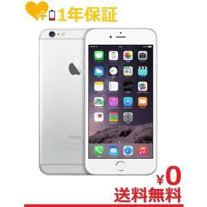 【バッテリー1年保証】 【中古 SIMフリー】iPhone6 16GB シルバー ドコモ ソフトバンク au ワイモバイル UQモバイル 楽天モバイル 格安SIM対応 送料無料|towayshop