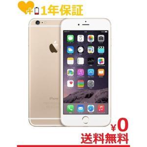 【バッテリー1年保証】 【中古 SoftBank】iPhone6 64GB ゴールド ソフトバンク  ネットワーク利用制限〇  送料無料|towayshop