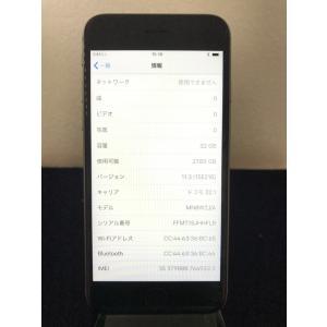 【中古Dランク】iPhone6S スペースグレー 32GB docomo ドコモ ネットワーク利用制限◯ docomo系格安sim対応 ip353798087649333|towayshop