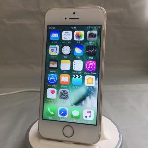イタリア版SIMフリー iPhoneSE ゴールド 64GB  全キャリア通話/LTE通信 OK docomo系/au系格安sim OK バッテリー1年保証 ip355795073341352|towayshop
