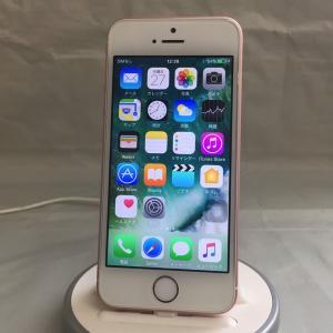 イギリス版SIMフリー iPhoneSE ローズゴールド 64GB  全キャリア通話/LTE通信 OK docomo系/au系格安sim OK バッテリー1年保証 ip359144078744292|towayshop