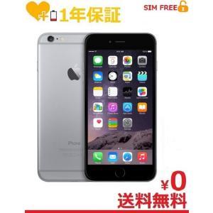 SIMフリー 永久保証 iPhone6 64GB スペースグ...
